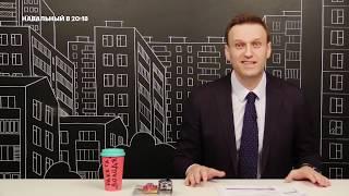 Путин с помпой представил новое ядерное оружие России. Что об этом думает Алексей Навальный?