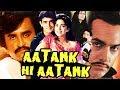 Aatank Hi Aatank 1995 Full Hindi Movie | Rajinikanth, Aamir Khan, Juhi Chawla, Archana Joglekar