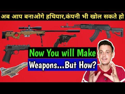 现在你将为印度制造武器 | M.tech in Defense Technology 由 DRDO 和 AICTE 推出