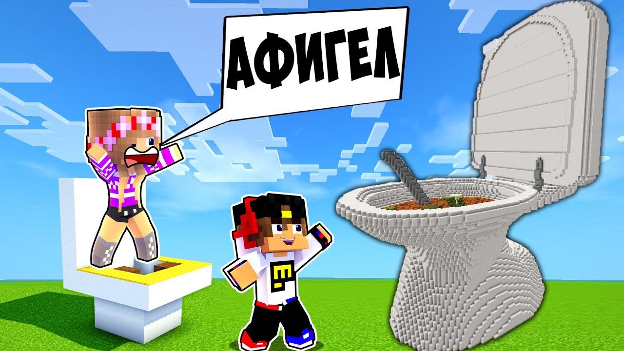 Майнкрафт но Я затроллил друга СЛОМАННЫМ Модом в Майнкрафте Троллинг Ловушка Minecraft