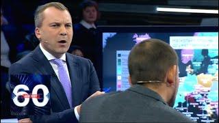 Роман Цимбалюк ПОТРЕБОВАЛ от России 2,6 млрд долларов! Ведущие в ШОКЕ от такой НАГЛОСТИ!