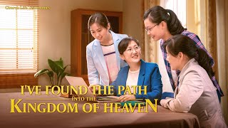 "2020 Christian Testimony Video | ""I've Found the Path Into the Kingdom of Heaven"" (English Dubbed)"