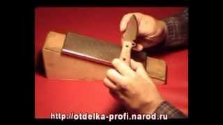 Заточка ножа до состояния строгания волоса(заточка ножей, приспособление для заточки ножей, бруски для заточки ножей, заточка ножей видео, заточка..., 2013-01-29T17:18:14.000Z)