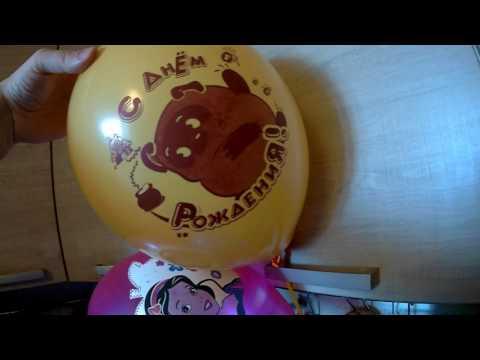 Детские шарики для дня Рождения
