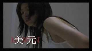 movie M trailer / 『M』予告編 田口トモロヲ 検索動画 15