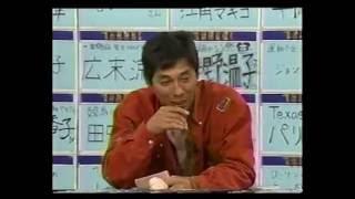 加藤紀子1(1996) 加藤紀子 検索動画 2