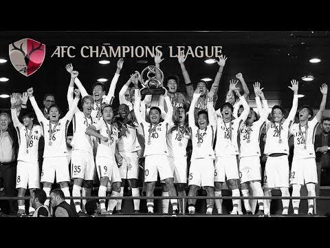 鹿島アントラーズ 2018年 ACL優勝 Memorial video