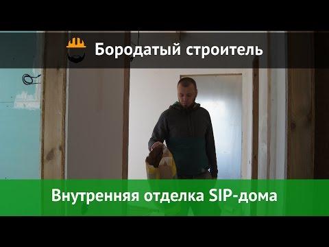 Отделка деревянного дома vusnetru