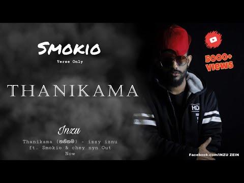 SMOKIO | Thanikama (තනිකම) - Izzy iznu ft. Smokio & chey nyn