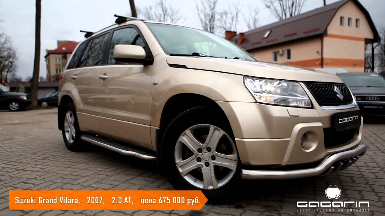 suzuki grand vitara 2007 youtube