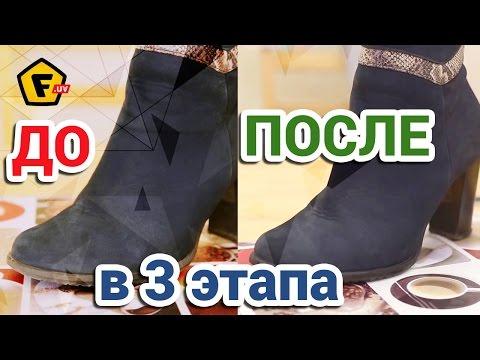 Туфли на платформе виды, названия, фото как носить