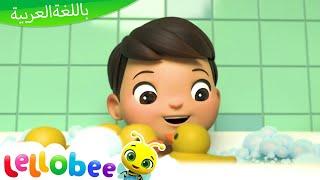 أغنية اللغة الإنجليزية    ليتل بيبي بوم   قصص طفل   كليب خمس بطات   العد حتى الخمسة