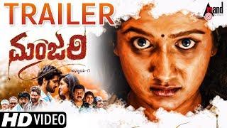 Manjari (Kannada HD Trailer) - Roopika,Mathew Manu, Vishruth Naik, Shankara Combines