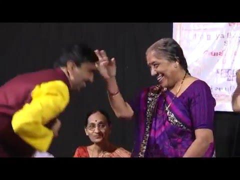 Ek Biladi          Kumudben Desai  Gujarati Poem
