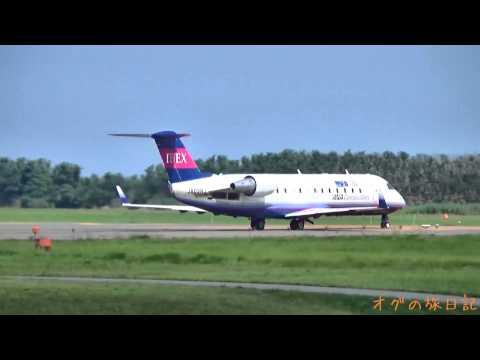 新潟空港(KIJ) - 伊丹空港(ITM) IBEX ボンバルディア CRJ200