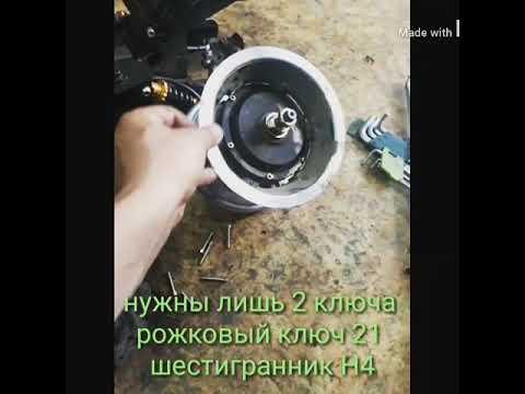 Ремонт колесаЭлектросамокат Osota TITAN