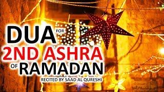 SECOND 2ND ASHRA DUA - 11 - 20 RAMADAN 2020 DUA - Must Listen!