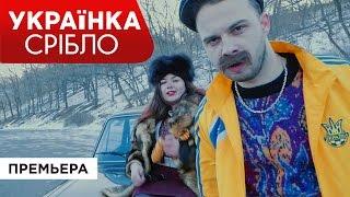 """ПАРОДИЯ НА """"TATARKA - АЛТЫН // ALTYN"""" (UKRAINKA - SRIBLO)"""