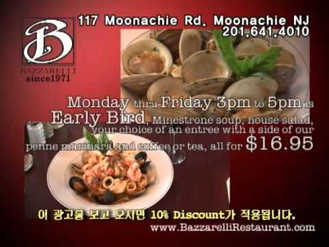 NJ Restaurant Review: Bazzarelli Restaurant & Pizzeria