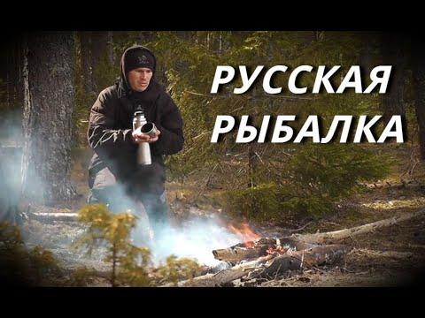 О весенней рыбалке на ДОНКИ  и БУТЫЛКАХ НА ДЕРЕВЕ! Русская РЫБАЛКА - Болен Рыбалкой №662