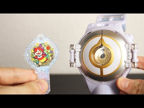 Yo-Kai Watch Elda - Japanese Toy Review