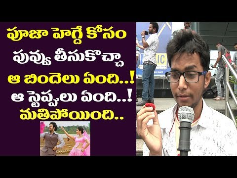 Common Man Funny Review By Valmiki Movie | Valmiki Public Review | Gaddalakonda Ganesh Review