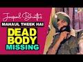 Tubidy SSP Jaspal Bhatti misplaces Dead Body | Hilarious Sequence | Mahaul Theek Hai