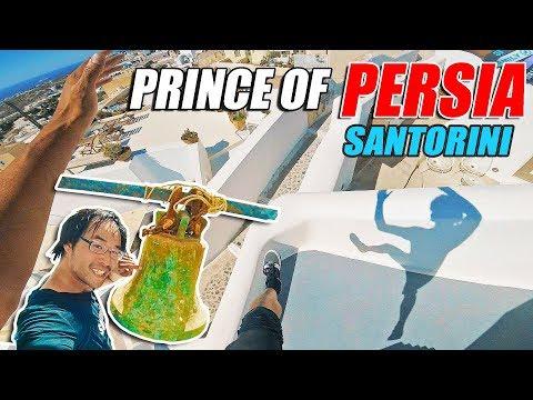 JE ME PRENDS POUR PRINCE OF PERSIA !!