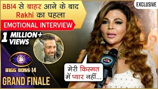 Rakhi Sawant First EMOTIONAL Interview After Bigg Boss14 Finale | EXCLUSIVE INTERVIEW