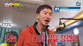 [Old Video]Try not laughing watching this part of Runningman...
