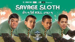 king-of-gamers-ซีซั่น-3-ep-2-fullmatch-game-1