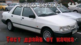 видео Автомобили Ford Sierra: продажа и цены