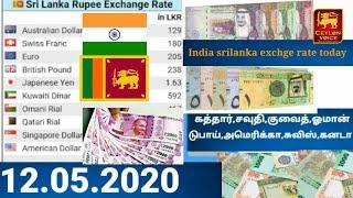 Saudi riyal exchange | exchange rate today, exchange rate, exchange rate today srilanka, all country