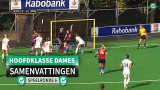 Hoofdklasse (D): Samenvattingen Speelronde 6