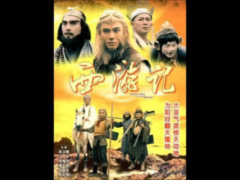 journy to the west 1996 Dicky cheung song