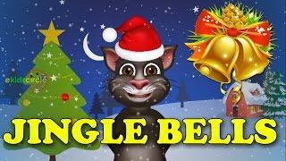 Jingle Bells Song for Children Best Christmas Songs Christmas Carol Songs | Tom Cat Songs