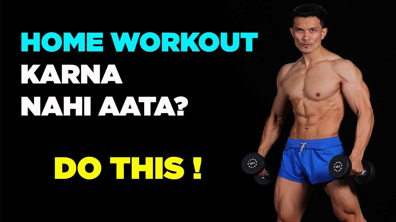 NO IDEA ABOUT HOME WORKOUT?  - HERE IS THE SOLUTION [WORKSHOP]