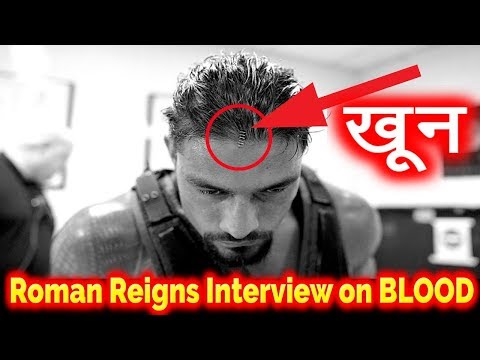 WWE Roman Reigns Interview on Losing to Brock Lesnar | Wrestlemania 34 Real Blood | Roman to Win ?