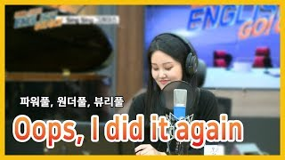[COVER/LIVE] Grace Kim - Oops, I did it again / English Go! Go! / Sing Sing Grace / 씽씽그레이스
