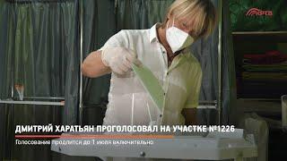 КРТВ. Дмитрий Харатьян проголосовал на участке №1226