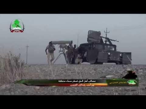 Iraqi army combat ISIS Motorcade Anti-tank weapons