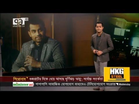 খেলাযোগ ১২ জুন ২০১৯ | Khelajog 12 june 2019 | Sports News | Ekattor TV