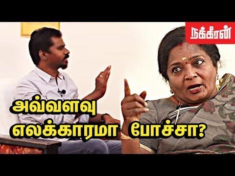 கிண்டலா ? என்ன பேசுறீங்க ? Tamilisai Soundararajan quitted Interview   Hindutva   BJP   Modi   NT12