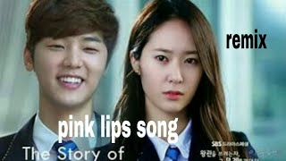 Pink lips song remix || The heirs and dance combination || lee bo na and chan Yong love story ||