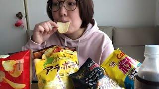 冬のポテトチップス食べ比べてみた