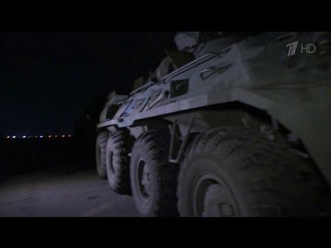 Российские миротворцы выдвинулись в район выполнения задач в Нагорном Карабахе.