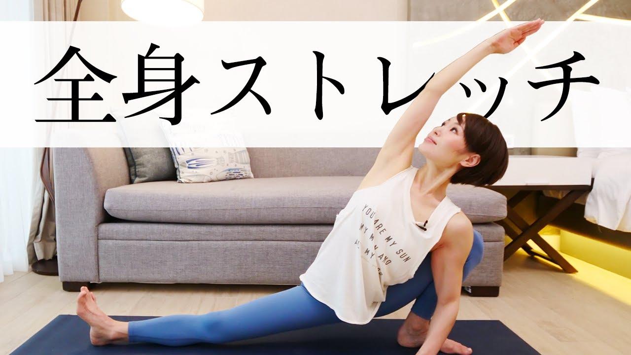 Download 全身の代謝を上げるフローヨガ☆ 股関節もみるみる柔軟に! #354