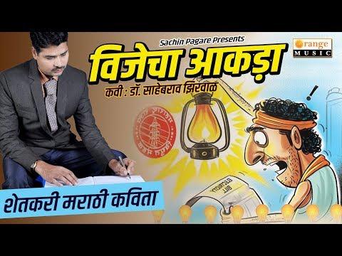 कर्जमाफी योजनेतील अपात्र शेतकऱ्यांसाठी शासनाचे नवीन पुरकपत्र/Karjmafi Yojna 2019-20 from YouTube · Duration:  5 minutes 19 seconds