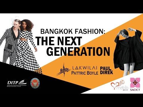 MQ Vienna Fashion Week 2014   Next Generation