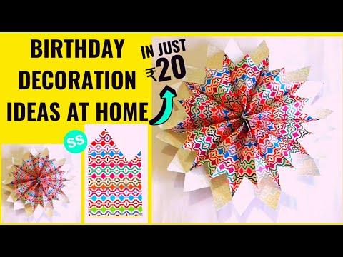 Birthday Decoration Ideas At Home By Sangitaa Rawat | Paper Star Tutorial | Backdrop Ideas